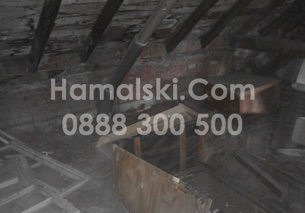 Почистване на тавани с Радослав Хамалски