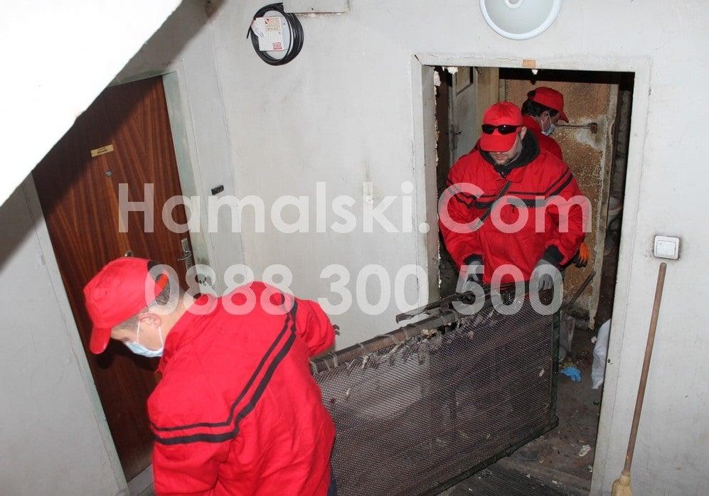 Извозване на стари мебели с Радослав Хамалски