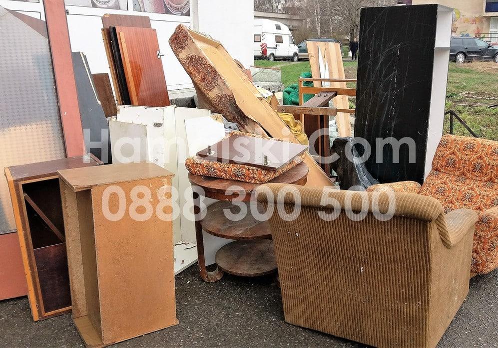 Изхвърляне на стари мебели с хамалите на Радослав