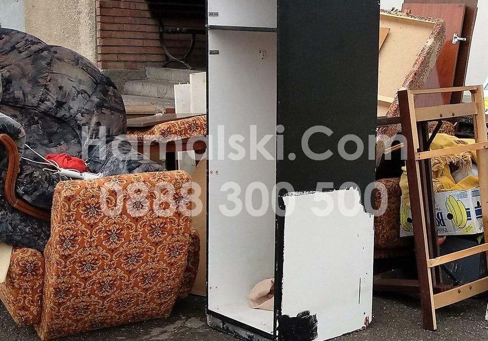 изнасяне в София