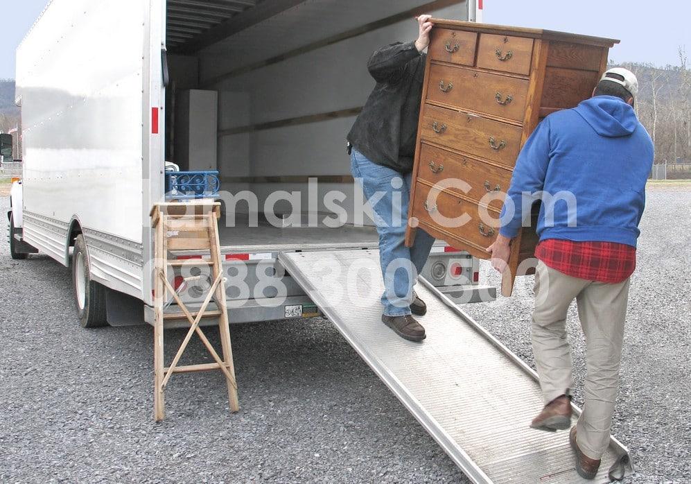 Братан хамалски предлага преместване