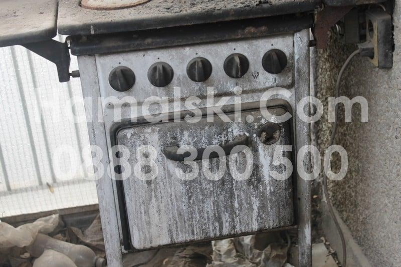 Изнасяне на електроуреди от апартамент